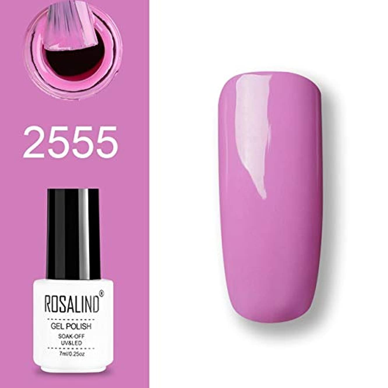 ファッションアイテム ROSALINDジェルポリッシュセットUVセミパーマネントプライマートップコートポリジェルニスネイルアートマニキュアジェル、ピンク、容量:7ml 2555。 環境に優しいマニキュア