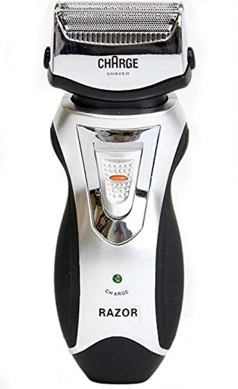バケツ午後円形RAZOR 充電式TWINシェーバー