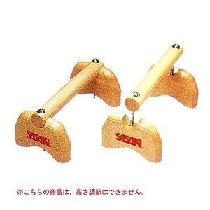 ササキ(SASAKI) 体操 倒立バー(組み立て式) M-1