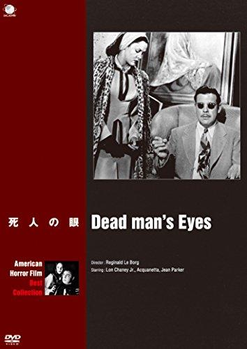 アメリカンホラーフィルム ベスト・コレクション 死人の眼 [DVD]