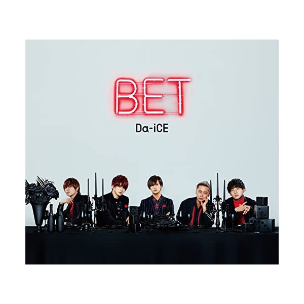 BET(初回限定盤B)(DVD付)の商品画像