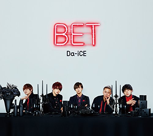 BET(初回限定盤B)(DVD付)