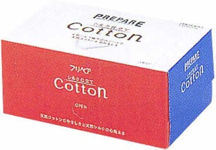 実際肥料プリペア シルク仕立てコットン