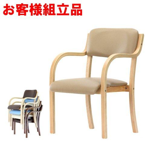 介護チェア ナチュラルフレーム  PVCベージュ (組立品) 1脚入り TL-1061-1-NA-BE
