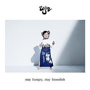 stay hungry,stay foooolish
