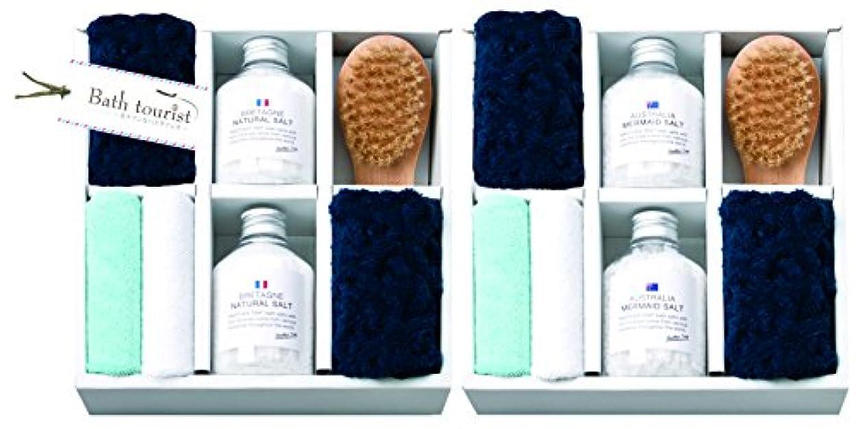 受粉者解放するカレンダーBT-050 バスツーリスト  入浴剤セット