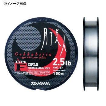 ダイワ(Daiwa) フロロカーボンライン アジング メバリング 月下美人 TYPE-F 150m 2lb クリアー 900836