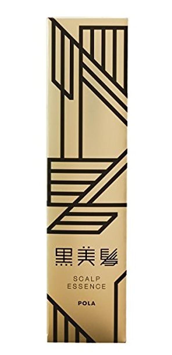 うめき磁器意義ポーラ 黒美髪 スキャルプエッセンス 170ml