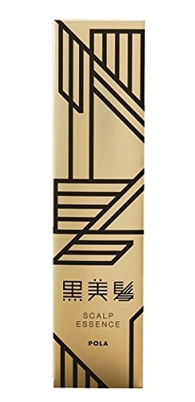 若者ポット浴ポーラ 黒美髪 スキャルプエッセンス 170ml