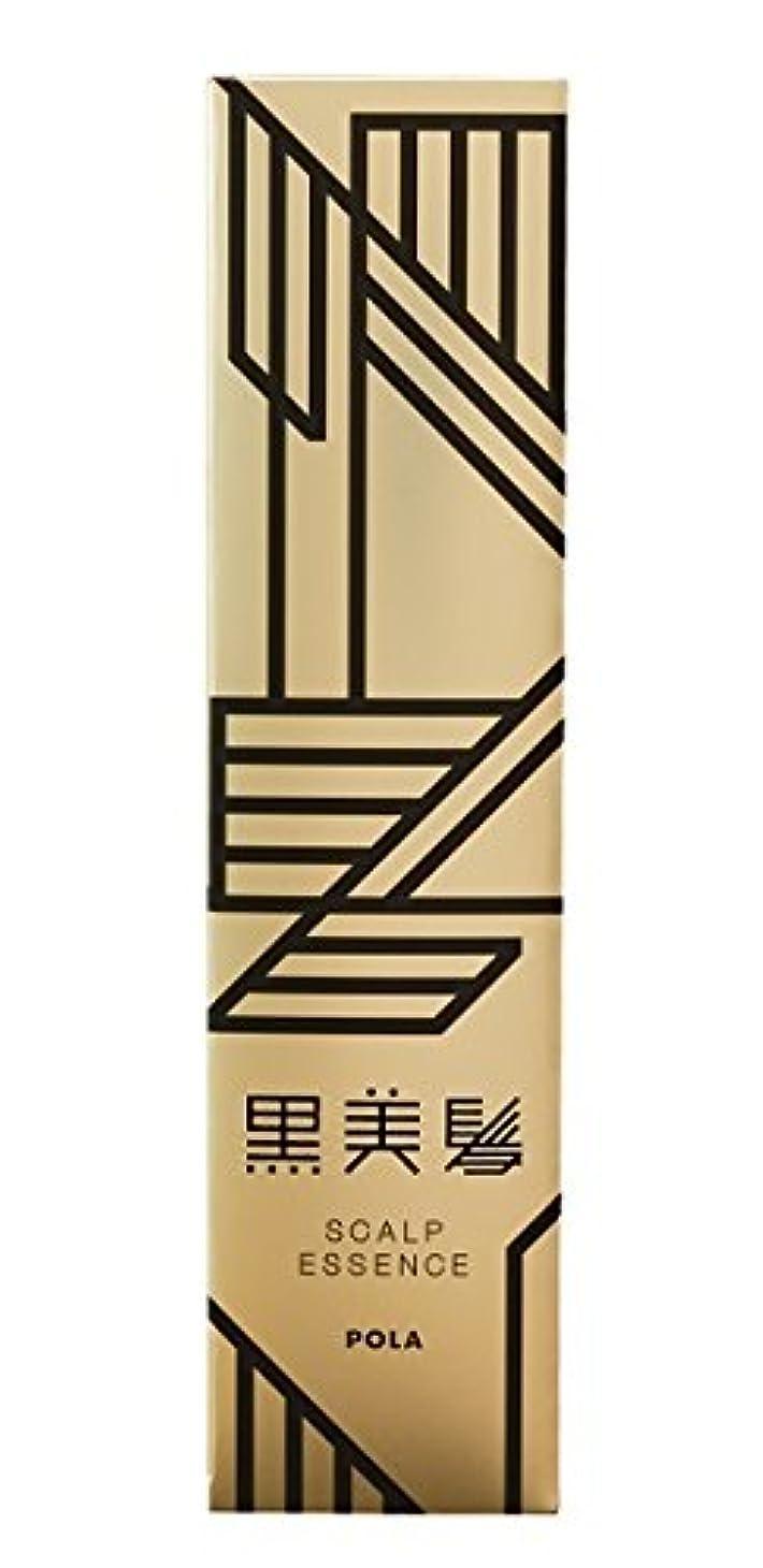 ギャップ広くスケルトンポーラ 黒美髪 スキャルプエッセンス 170ml