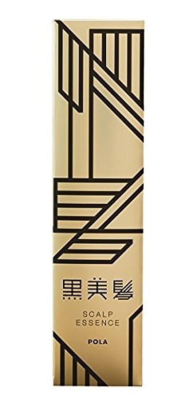 ヒップロバ服ポーラ 黒美髪 スキャルプエッセンス 170ml