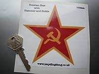 Russian Star with Hammer & Sickle Sticker ステッカー シール デカール 海外限定 100mm x 100mm