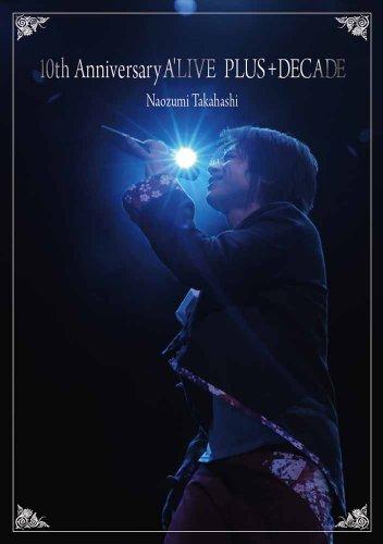 10th Anniversary A'LIVE PLUS+DECADE [DVD]