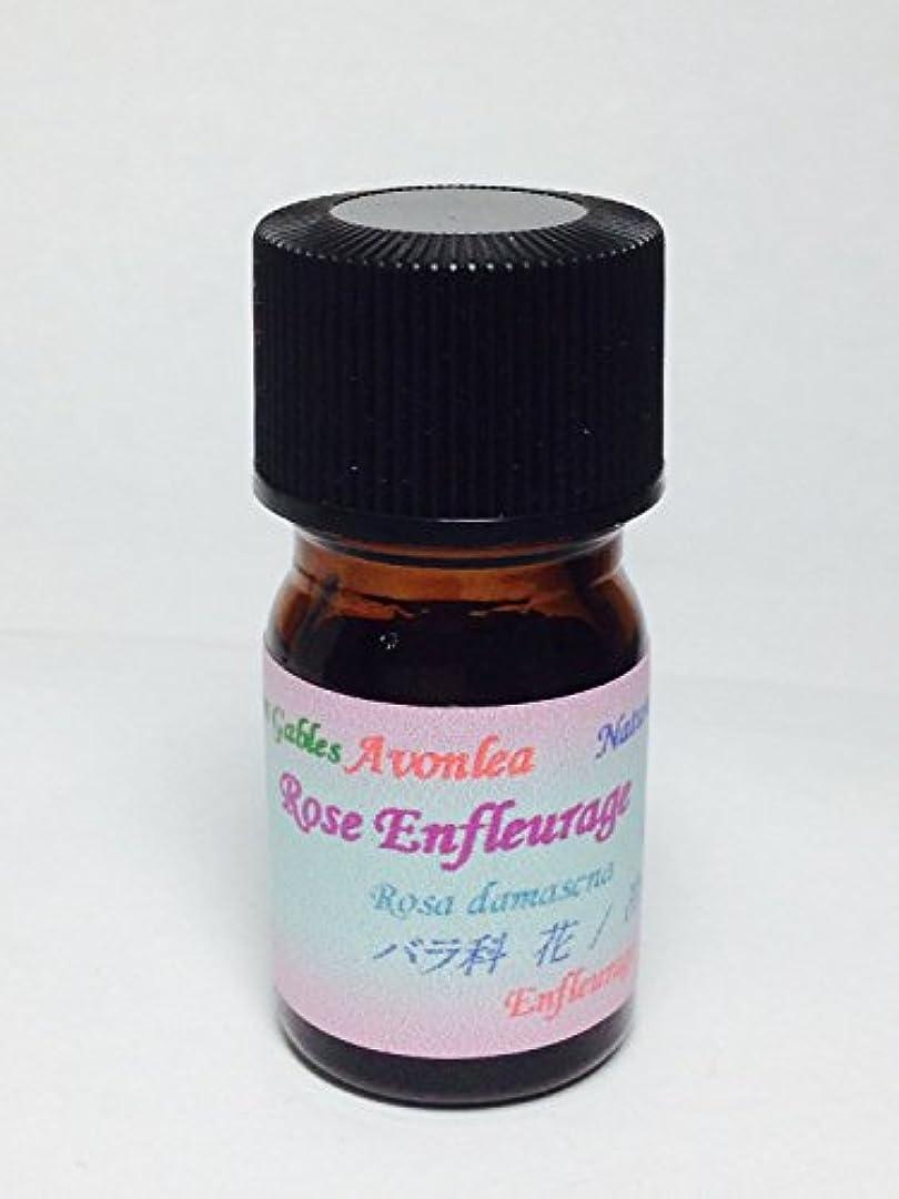 独特の証拠植物のローズ エッセンシャルオイル油脂吸着法 高級精油 5ml