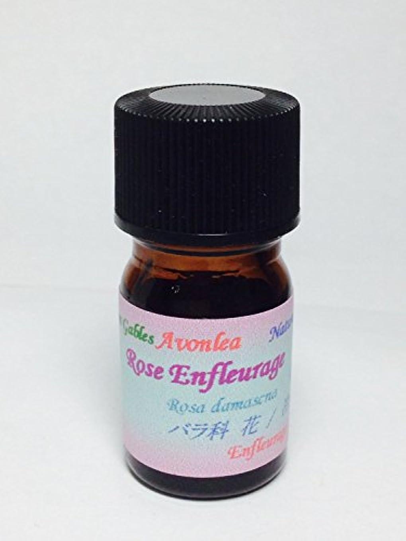 全部ビバ抑制するローズ エッセンシャルオイル油脂吸着法 高級精油 5ml