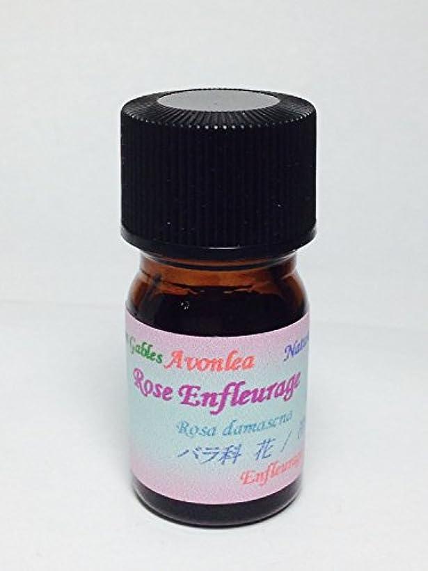 反逆リップ相対性理論ローズ エッセンシャルオイル油脂吸着法 高級精油 5ml