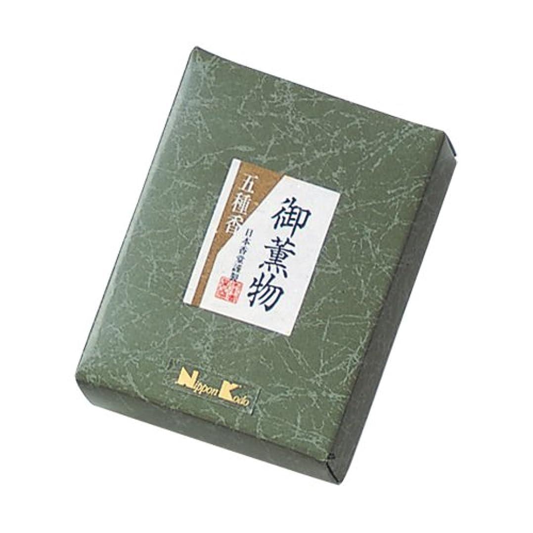 エチケット上陸ポーン御薫物 五種香 30g