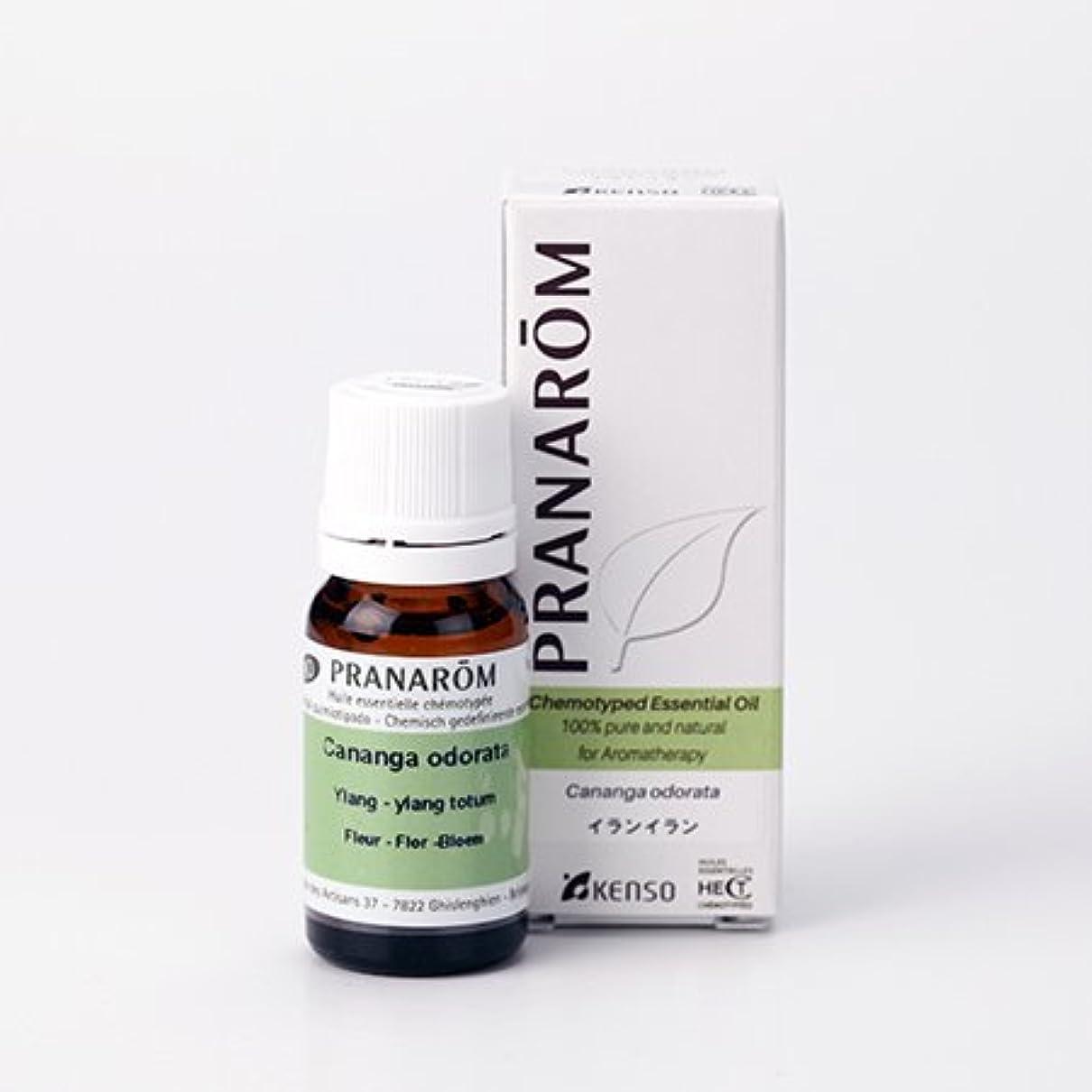 不良品踏みつけどっちでもプラナロム ( PRANAROM ) 精油 イランイラン 10ml p-23