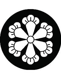 家紋シール 六つ丁子紋 布タイプ 直径40mm 6枚セット NS4-3074