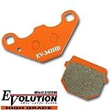 Evolution ハイグレード ブレーキパッド EV-342HD KDX125SR KMX125 KX125