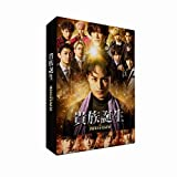 ドラマ「貴族誕生-PRINCE OF LEGEND-」[Blu-ray]