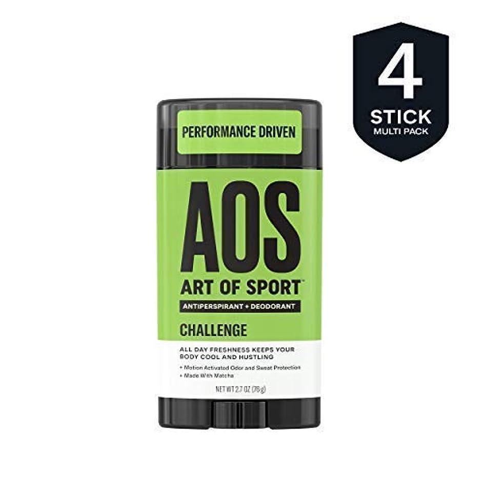 委託ミトンライセンスアートオブスポーツ メンズアンチパースピラントデオドラント 抹茶配合 アスリートのための制汗剤 (チャレンジ 76g x 4個)