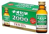 大鵬薬品 チオビタドリンク2000 チオビタ (100ml×10本) 【指定医薬部外品】