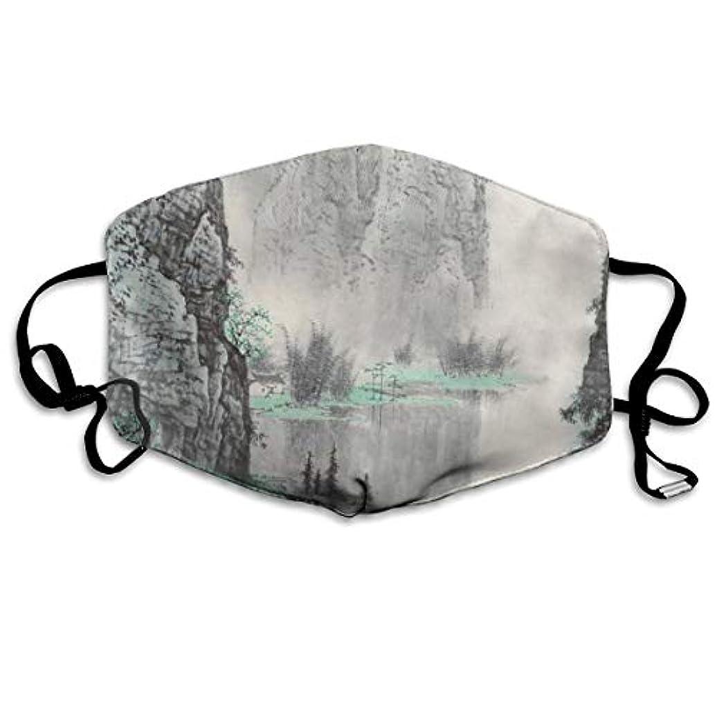 発送火山風刺Morningligh 山 水 船 マスク 使い捨てマスク ファッションマスク 個別包装 まとめ買い 防災 避難 緊急 抗菌 花粉症予防 風邪予防 男女兼用 健康を守るため