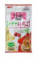 FruitsBarバナナ&いちご おまとめセット【6個】