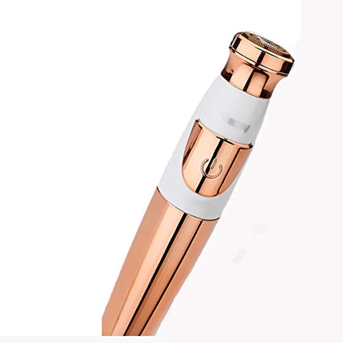 ステップ突き出す柔らかい充電式防水電気シェーバーインスタントヘアトリマーリムーバー、電気脱毛、コードレス、ウェット&ドライ。