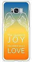 sslink SC-03J/SCV35 Galaxy S8+ ギャラクシー ハードケース JoyLove-D 羽 ロゴ JOY&LOVE エンジェル スマホ ケース スマートフォン カバー カスタム ジャケット docomo au