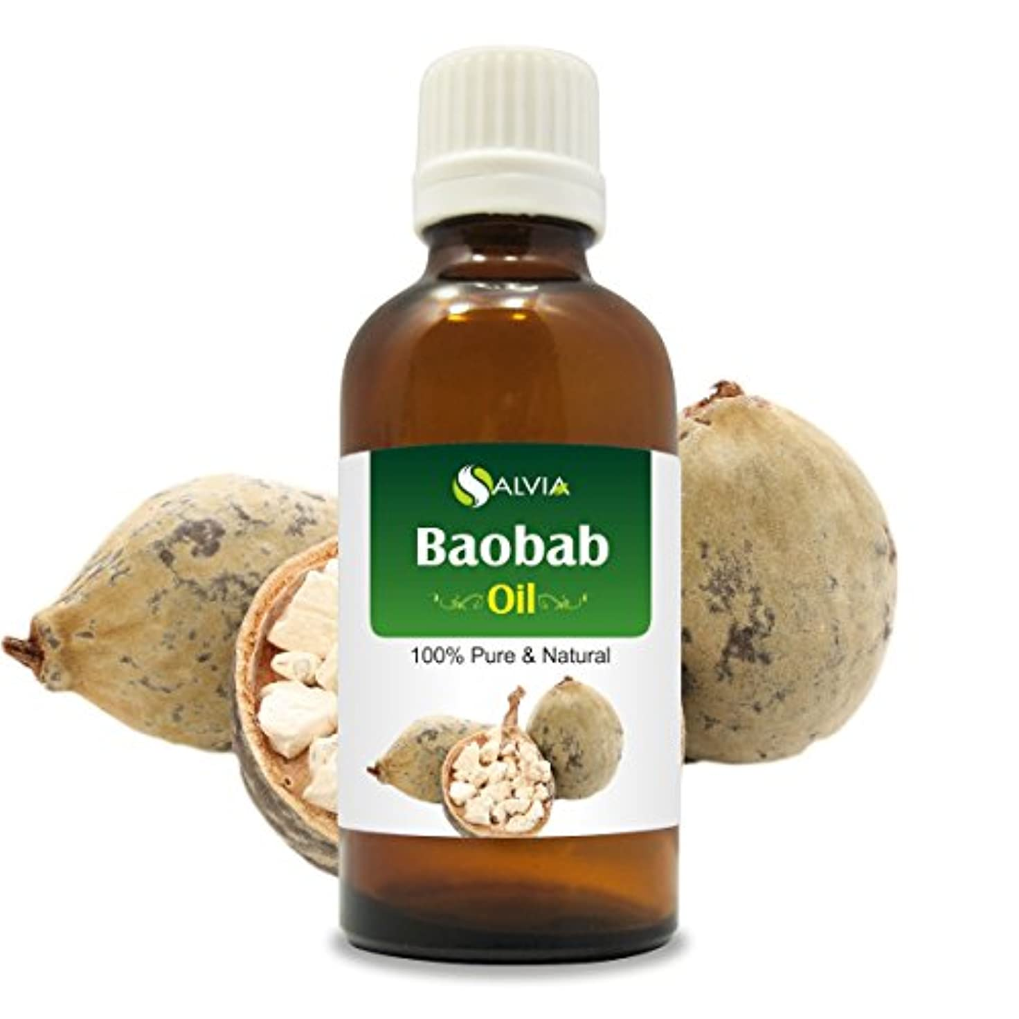 かなり丁寧付き添い人BAOBAB OIL 100% NATURAL PURE UNDILUTED UNCUT OIL 30ML