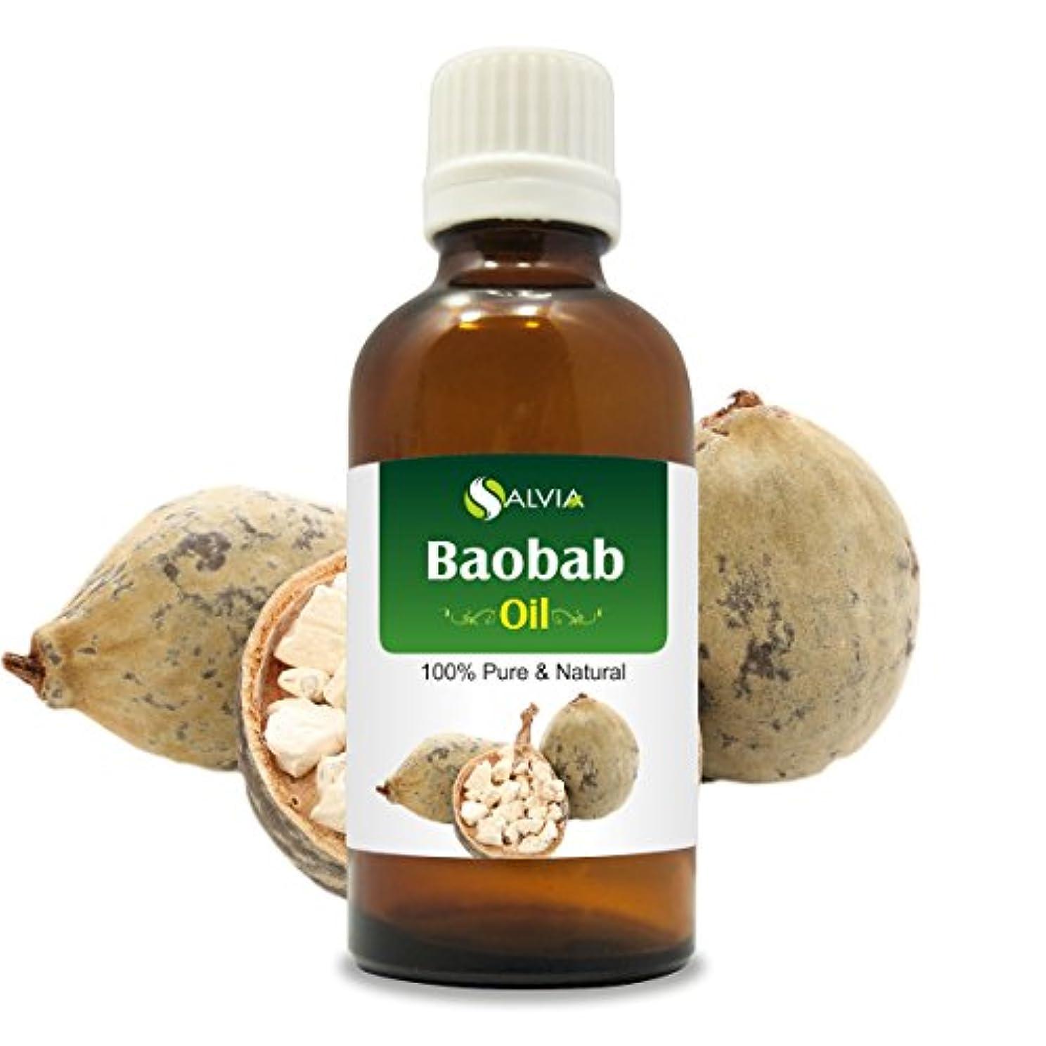段階クリスマス国民BAOBAB OIL 100% NATURAL PURE UNDILUTED UNCUT OIL 30ML