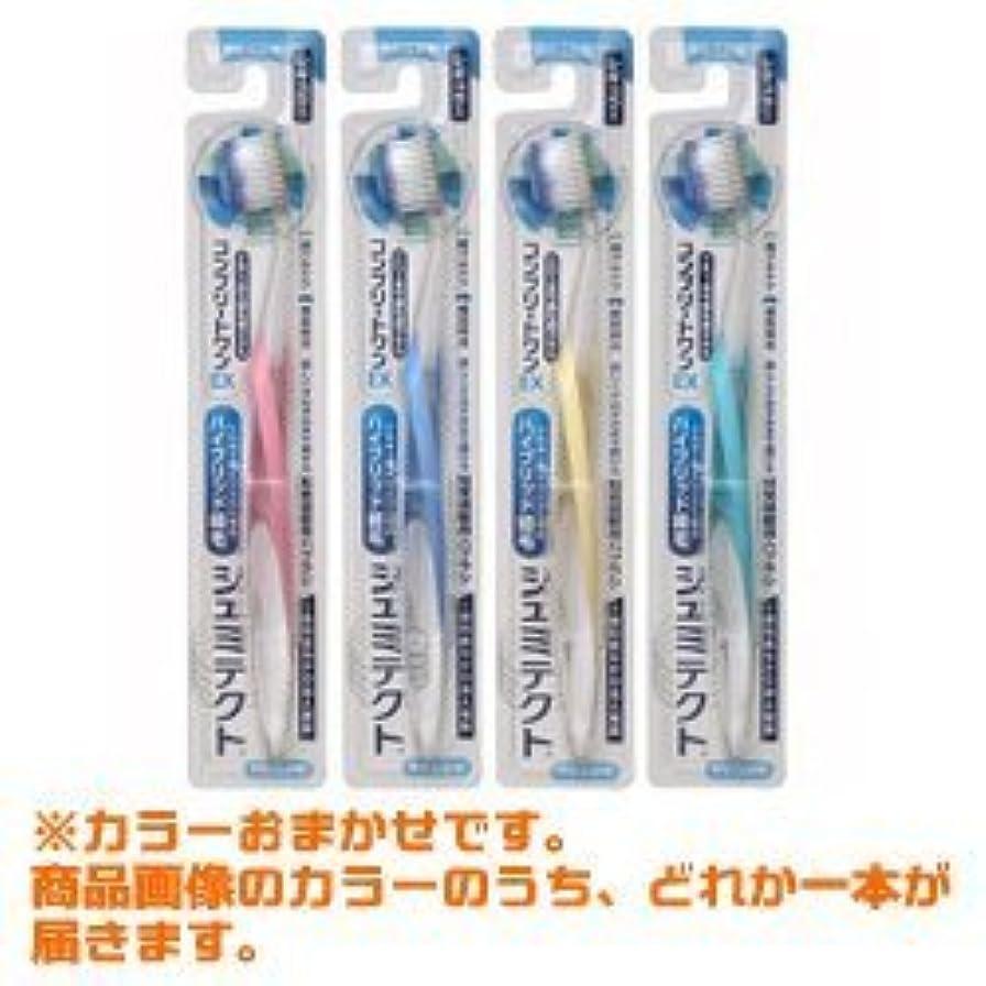 【アース製薬】シュミテクトコンプリートワンEXハブラシレギュラー やわらかめ 1本 (カラーおまかせ) ×10個セット