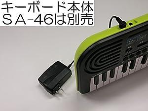 カシオ 電子キーボード用 ACアダプター AD-E95100LJ