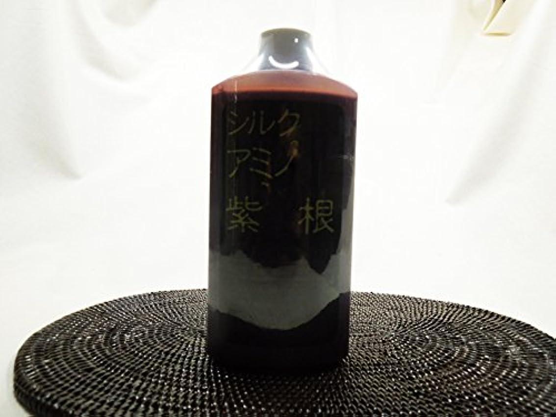 重大何故なの迷信MAGENTA バスビューティヘルス 【シルク×アミノ酸×紫根】 シルクアミノ高級バスエッセンス 310ml 日本製