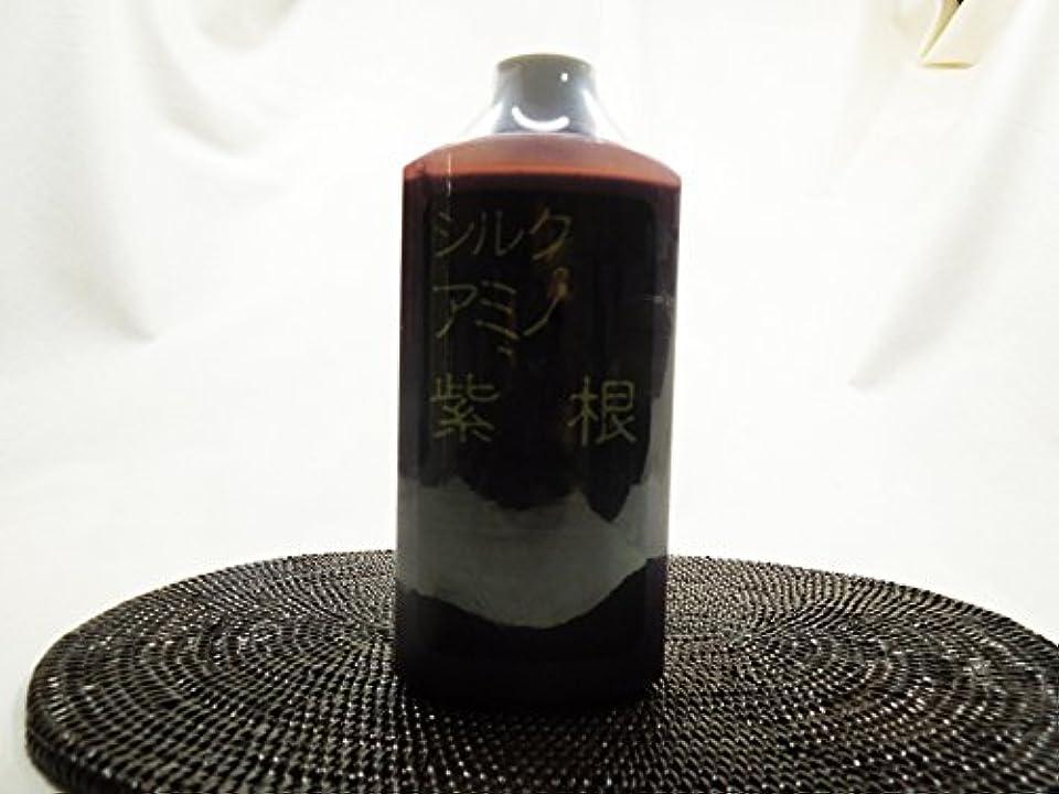 MAGENTA バスビューティヘルス 【シルク×アミノ酸×紫根】 シルクアミノ高級バスエッセンス 310ml 日本製