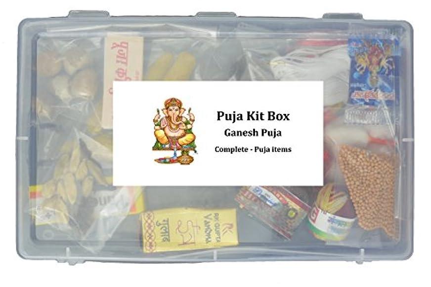 細いプラスチック占めるShree Ganesh供養セットComplete供養キット One Size