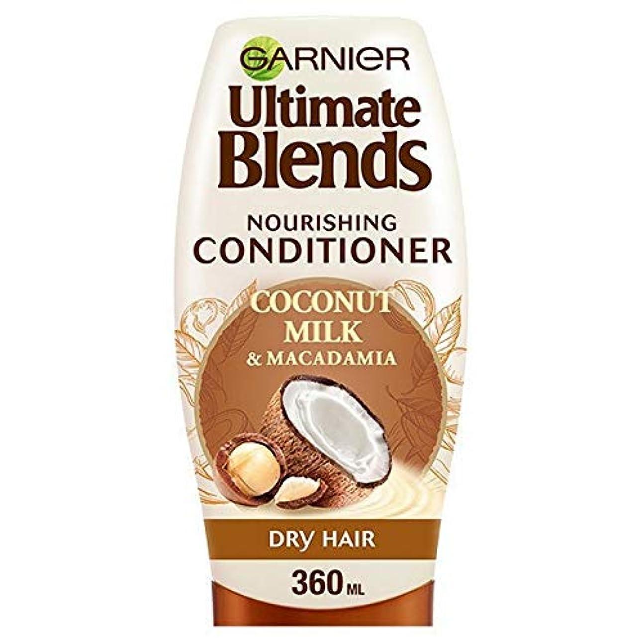 冷ややかなの量確保する[Garnier ] 究極のブレンドココナッツミルクドライヘアコンディショナー360ミリリットル - Ultimate Blends Coconut Milk Dry Hair Conditioner 360ml [並行輸入品]