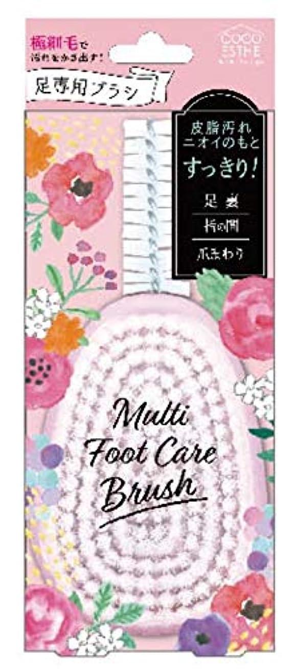 熟読信頼性地上でマルチフットケアブラシ(ピンク) BOB1201