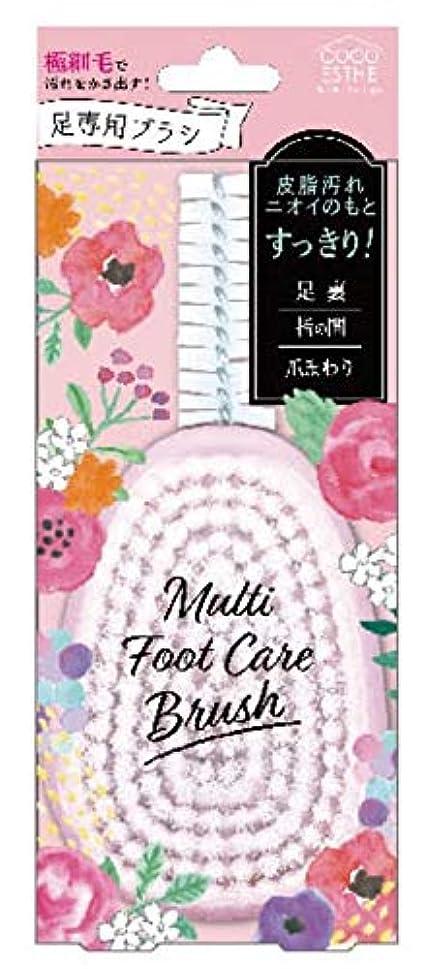 単なる死んでいる囲いマルチフットケアブラシ(ピンク) BOB1201