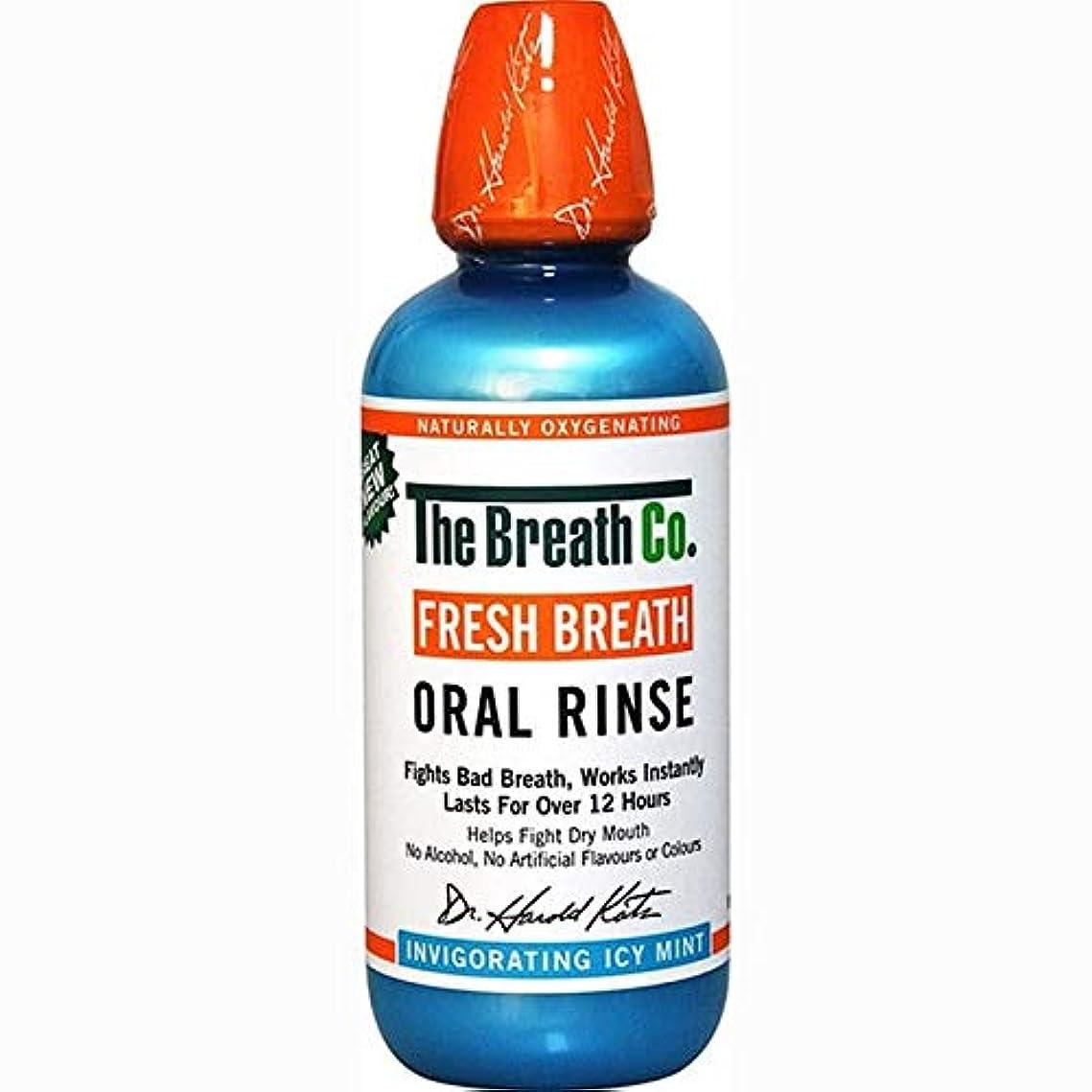 引き出しスチュアート島焼く[The Breath Co] 息のCo新鮮な息口腔リンス氷のミント500ミリリットル - The Breath Co Fresh Breath Oral Rinse Icy Mint 500ml [並行輸入品]