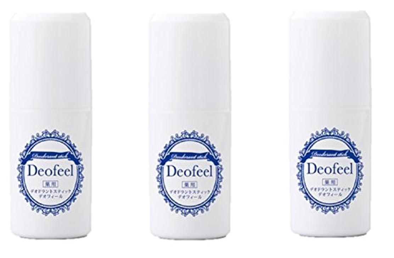 薬用デオドラントスティック デオフィール デオドラントクリーム スティック 制汗剤 消臭 薬用 わきが 足 日本製 (15g×3本)