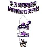 E&L パープルカラービデオゲームパーティー記念品 誕生日バナーとドアウェルカムサイン 誕生日パーティーバナー用品 誕生日パーティー装飾用