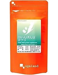 お徳用白いんげん豆サプリ (180粒/約3ヶ月分)