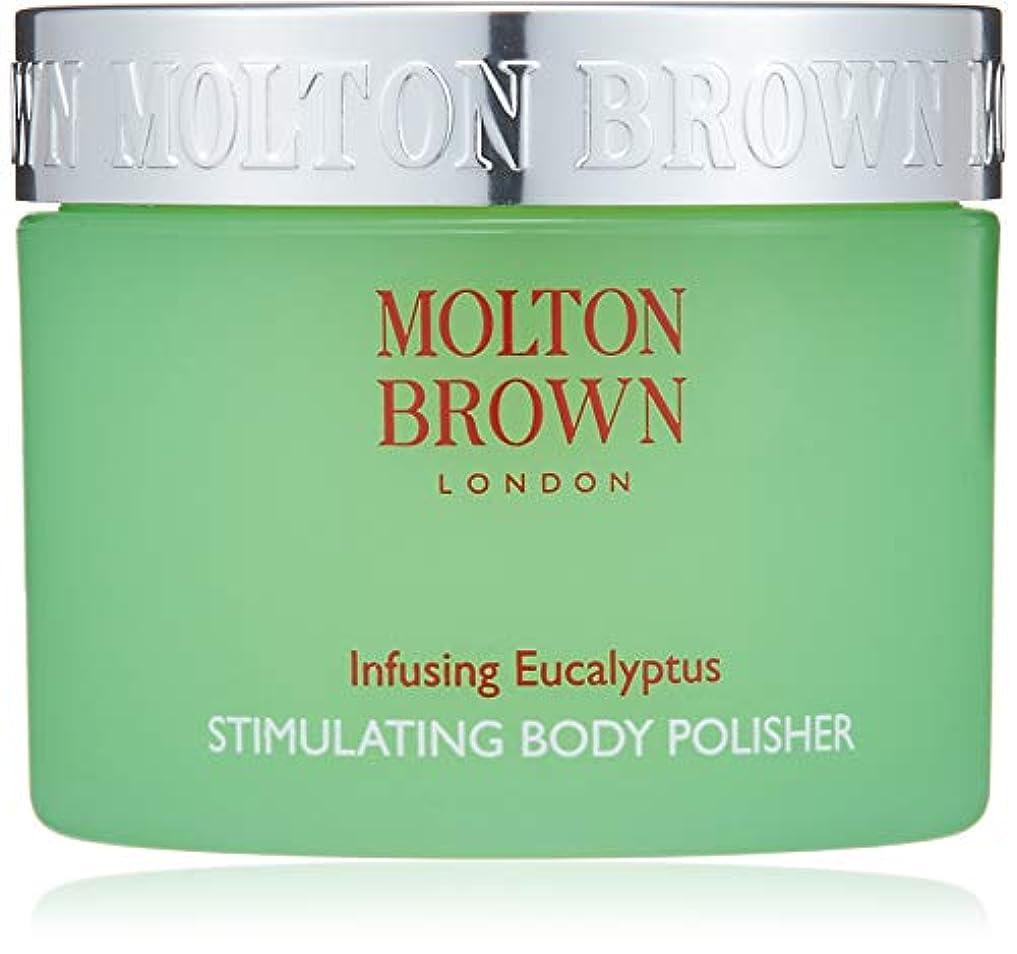 満了説明する投げるMOLTON BROWN(モルトンブラウン) インフュージング ユーカリプタス スティミュレイティング ボディポリッシャー ボディソープ 275g