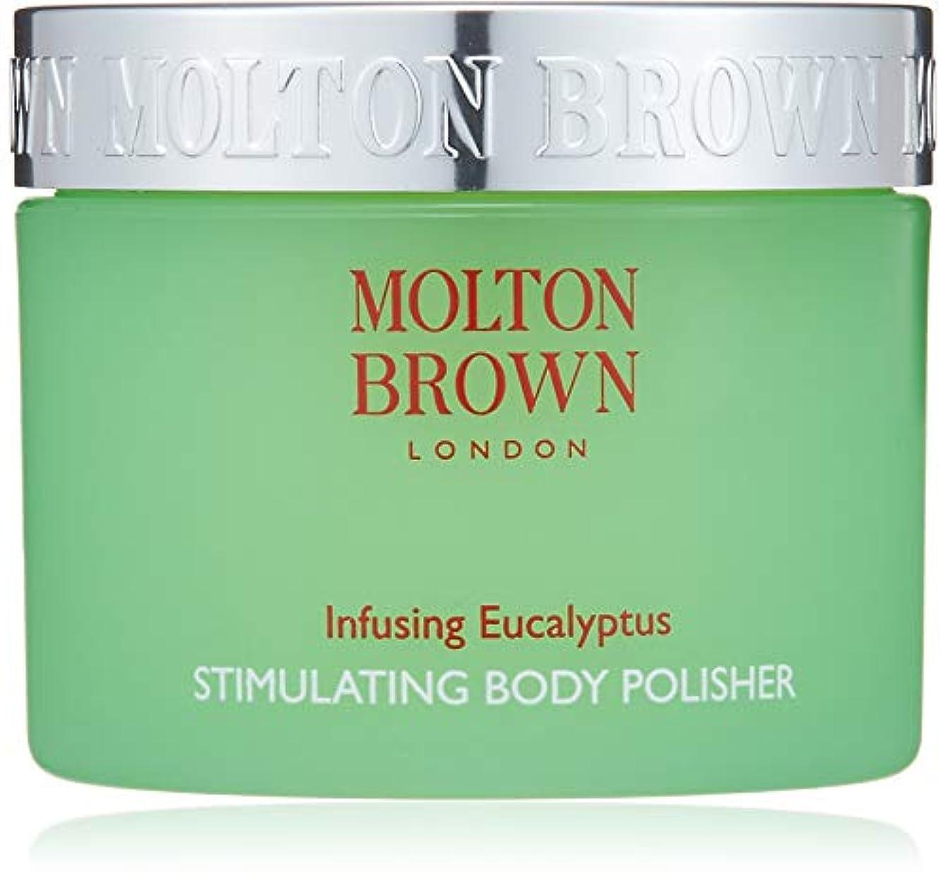 水を飲む球状スラックMOLTON BROWN(モルトンブラウン) インフュージング ユーカリプタス スティミュレイティング ボディポリッシャー