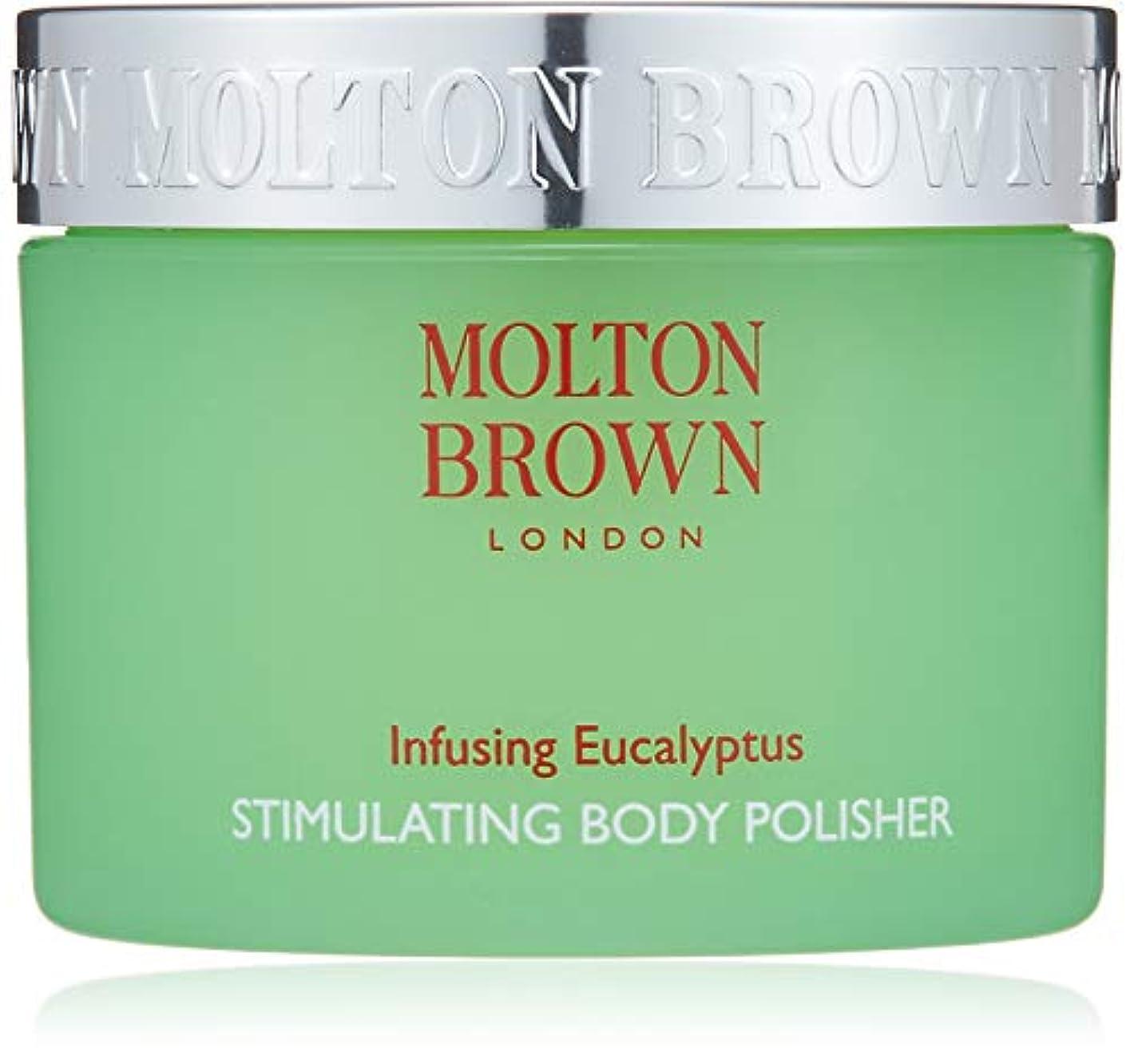 愛情深い研磨金属MOLTON BROWN(モルトンブラウン) インフュージング ユーカリプタス スティミュレイティング ボディポリッシャー