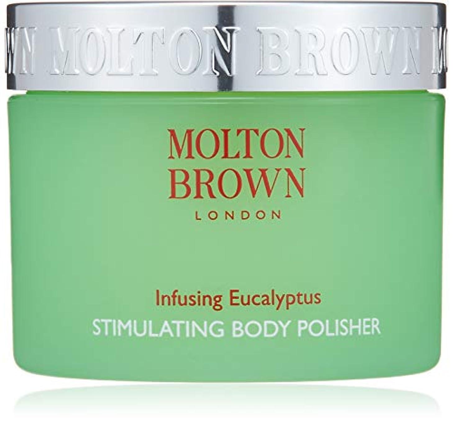 縞模様の難破船素子MOLTON BROWN(モルトンブラウン) インフュージング ユーカリプタス スティミュレイティング ボディポリッシャー