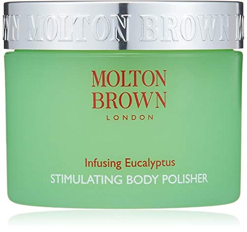 以下入り口リードMOLTON BROWN(モルトンブラウン) インフュージング ユーカリプタス スティミュレイティング ボディポリッシャー